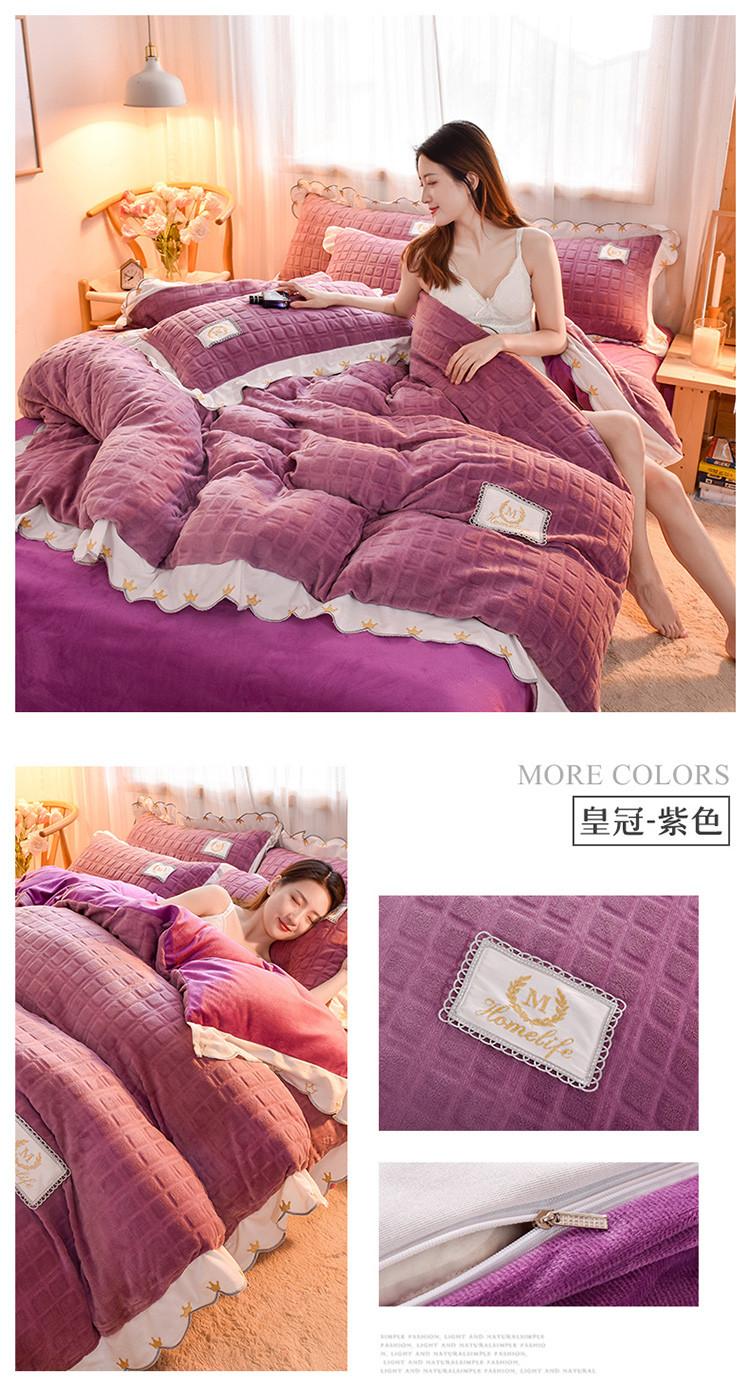 5皇冠-紫色.jpg