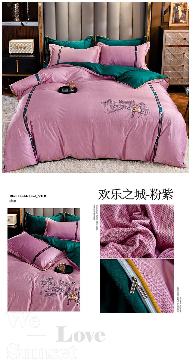 欢乐之城-粉紫.jpg
