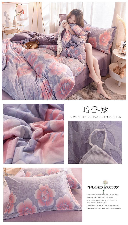 暗香-紫.jpg