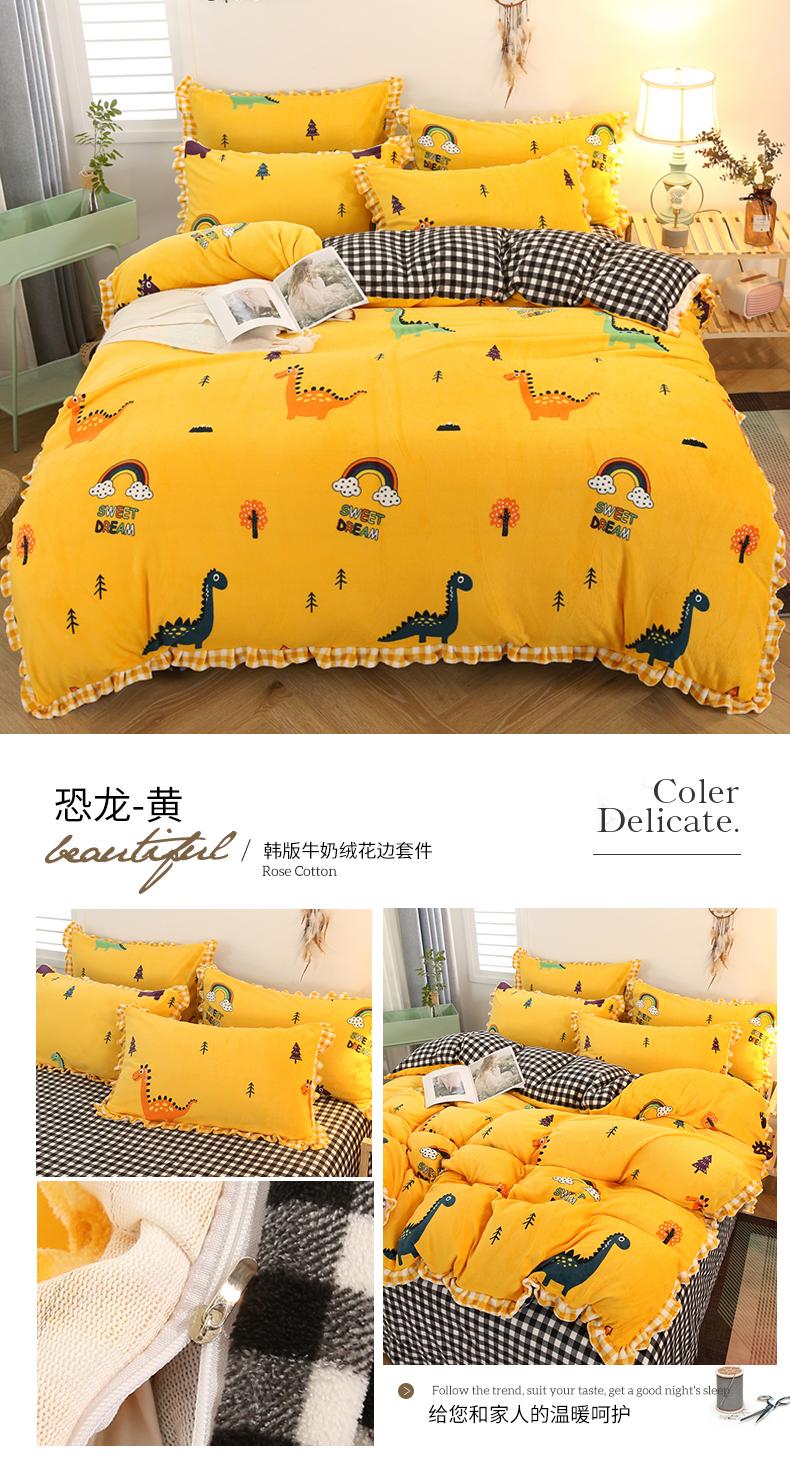 恐龙-黄.jpg