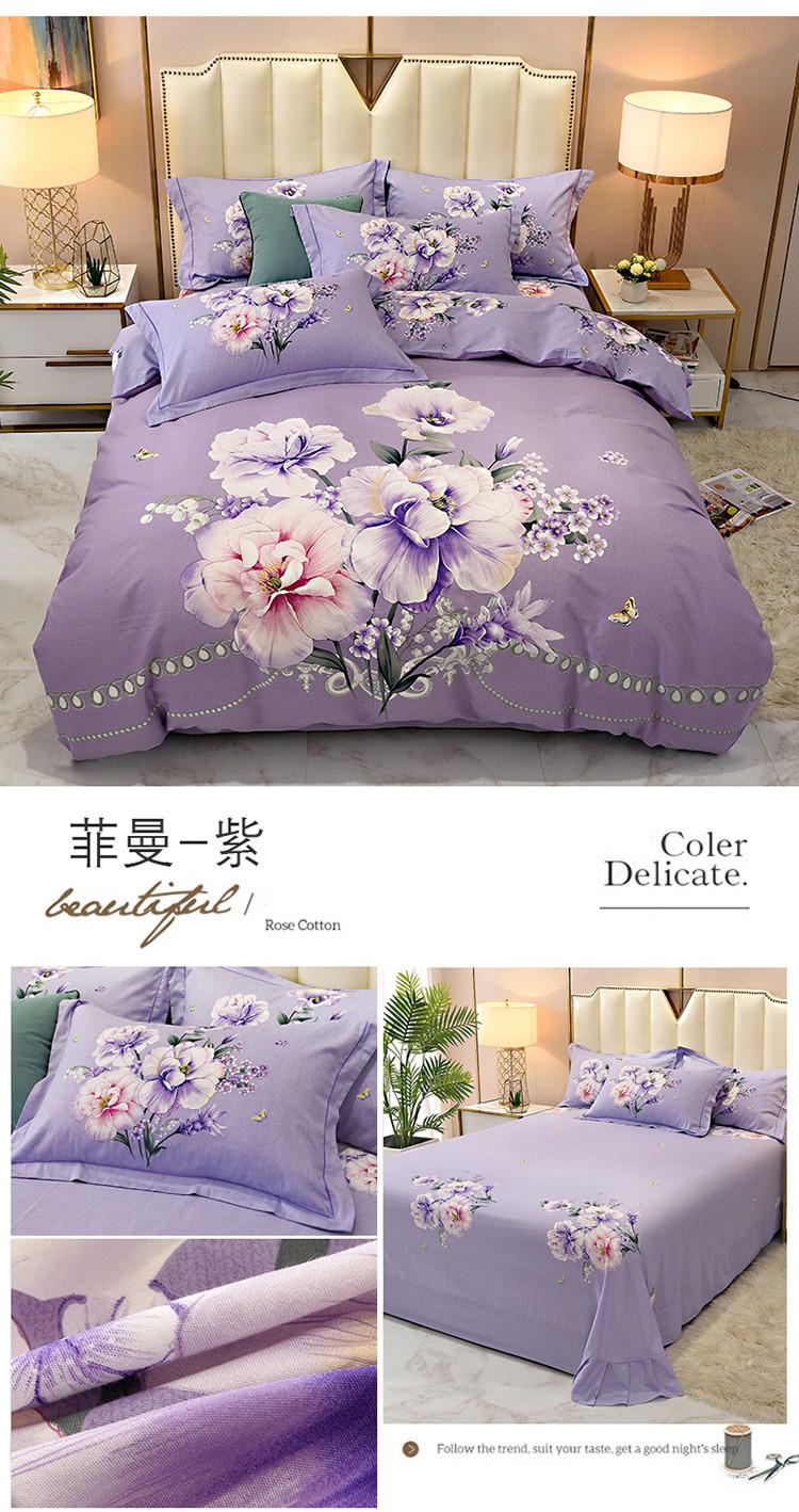 菲曼-紫.jpg