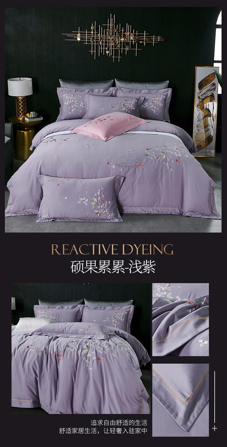 硕果累累-浅紫.jpg