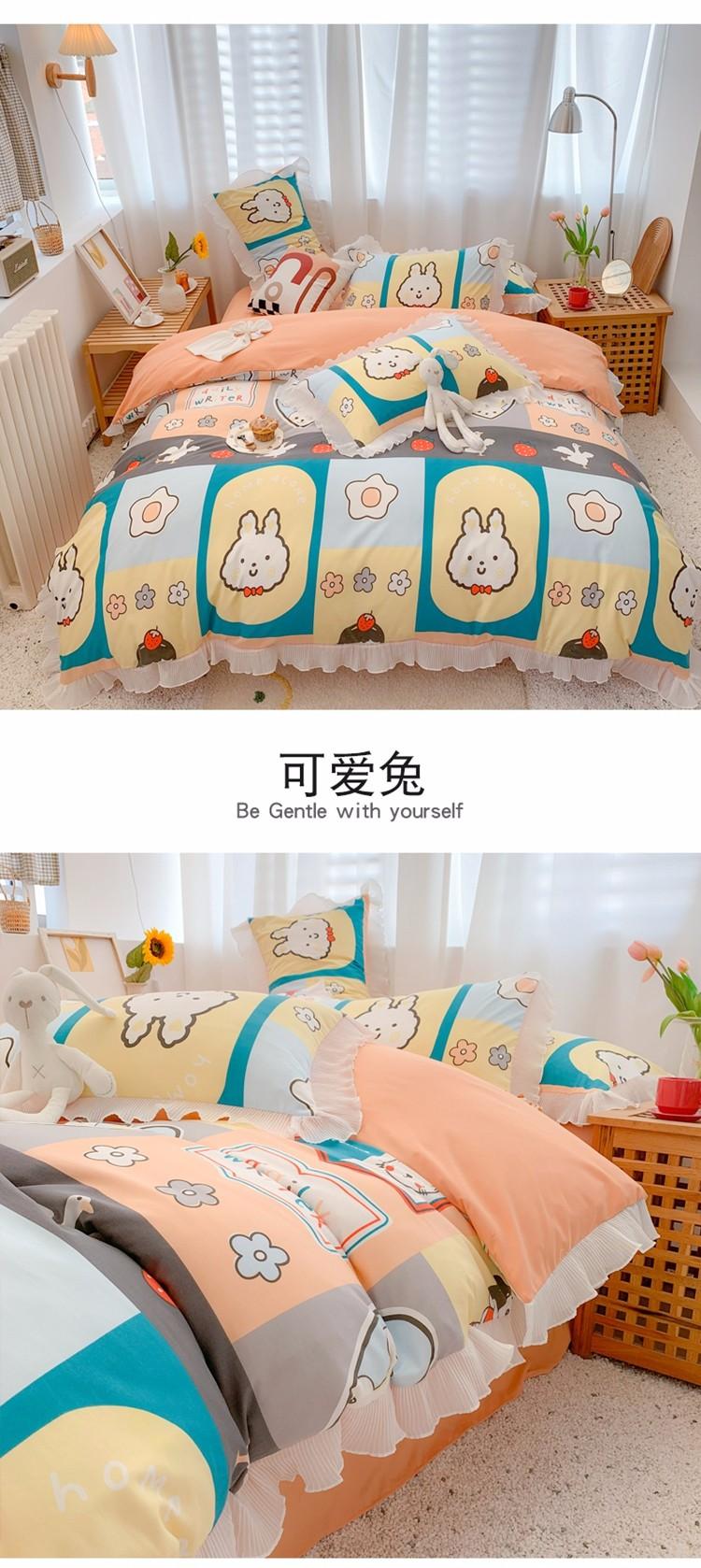 可爱兔1.jpg