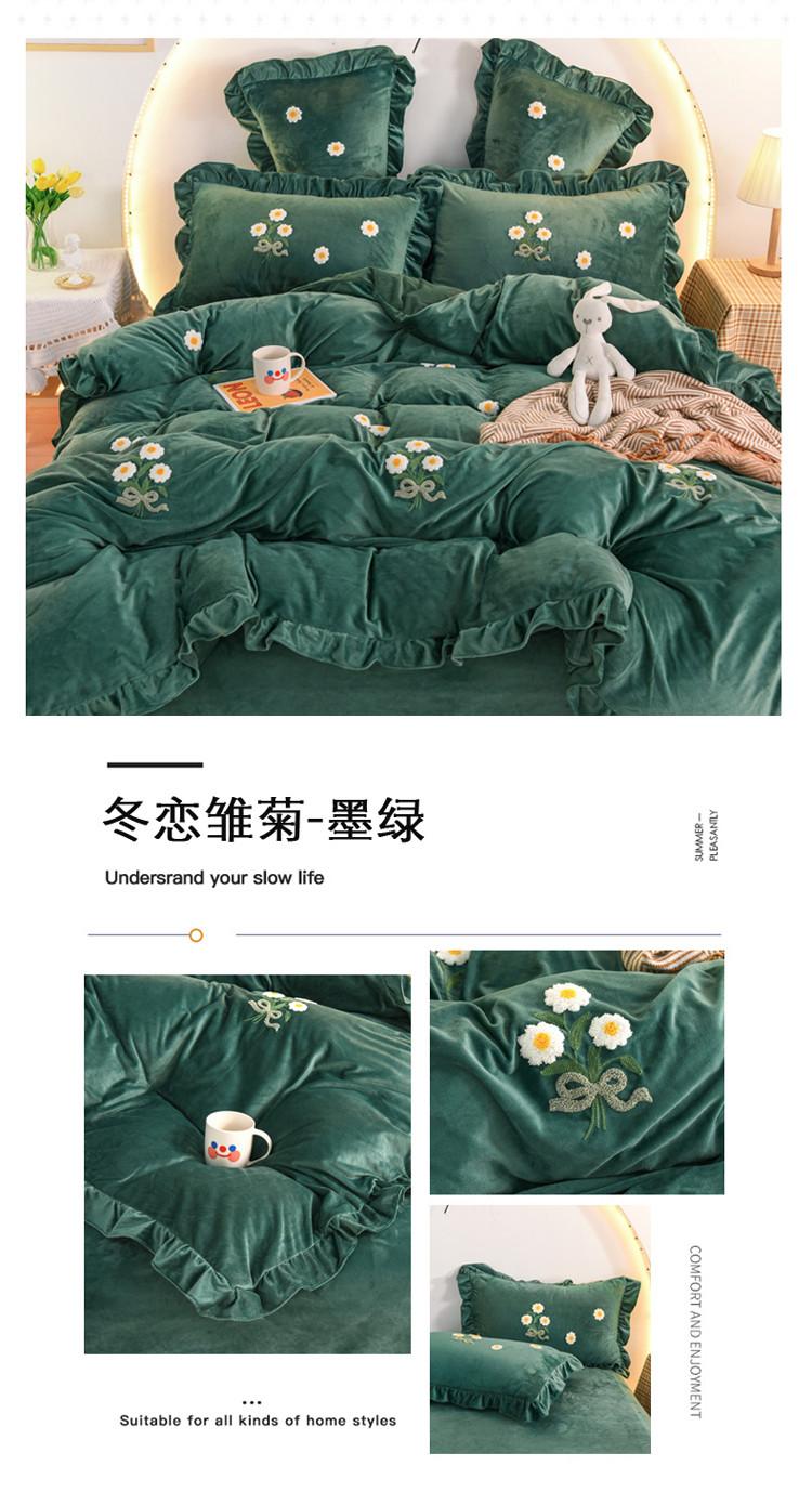 冬恋雏菊-墨绿副本.jpg