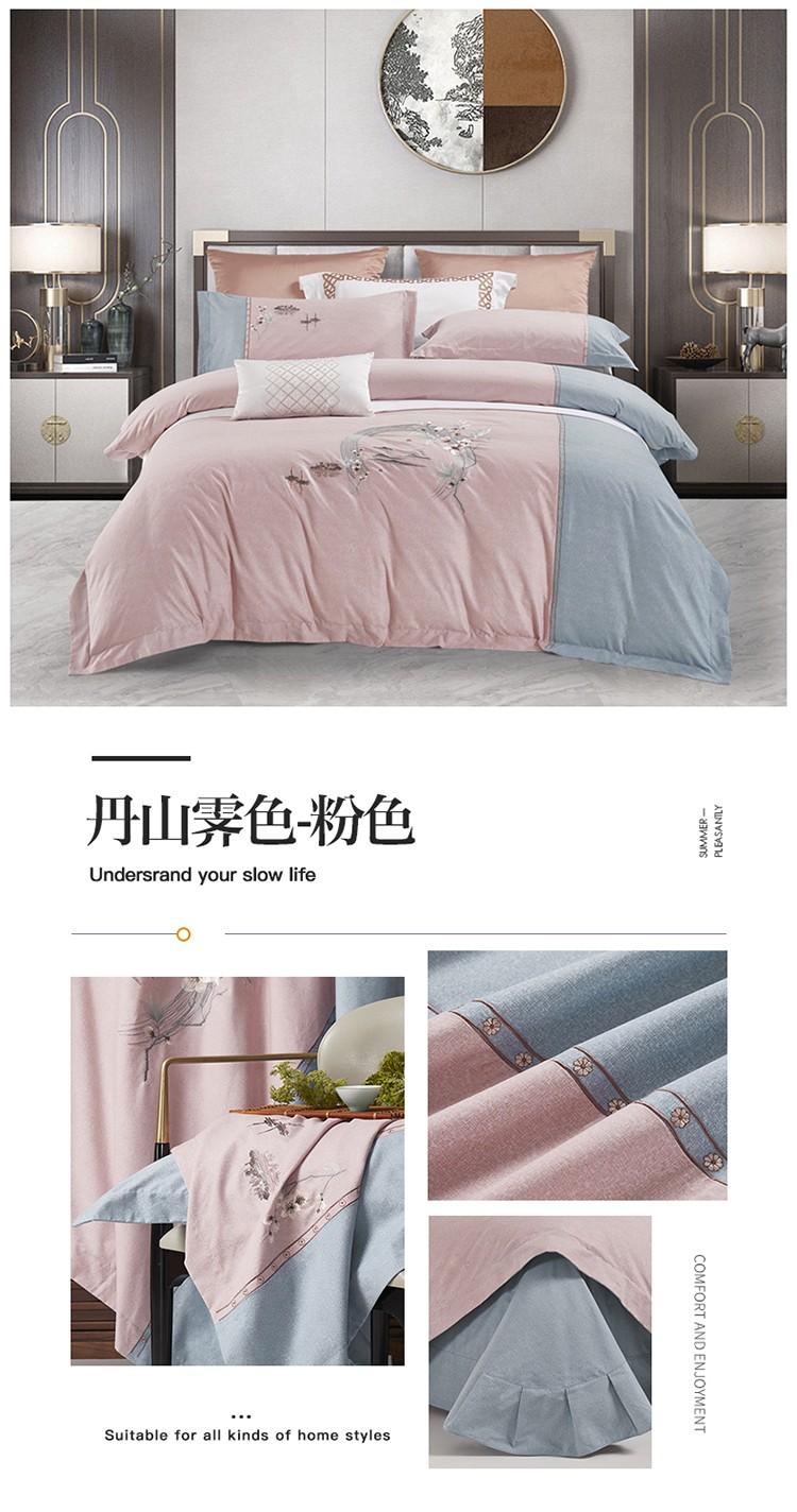 丹山霁色.粉色.jpg
