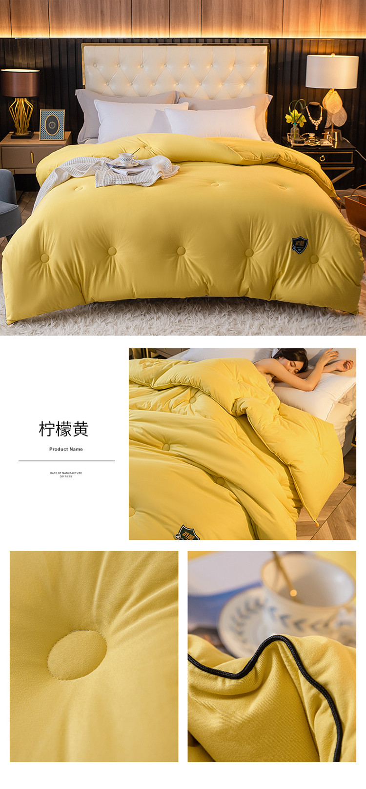 柠檬黄.jpg