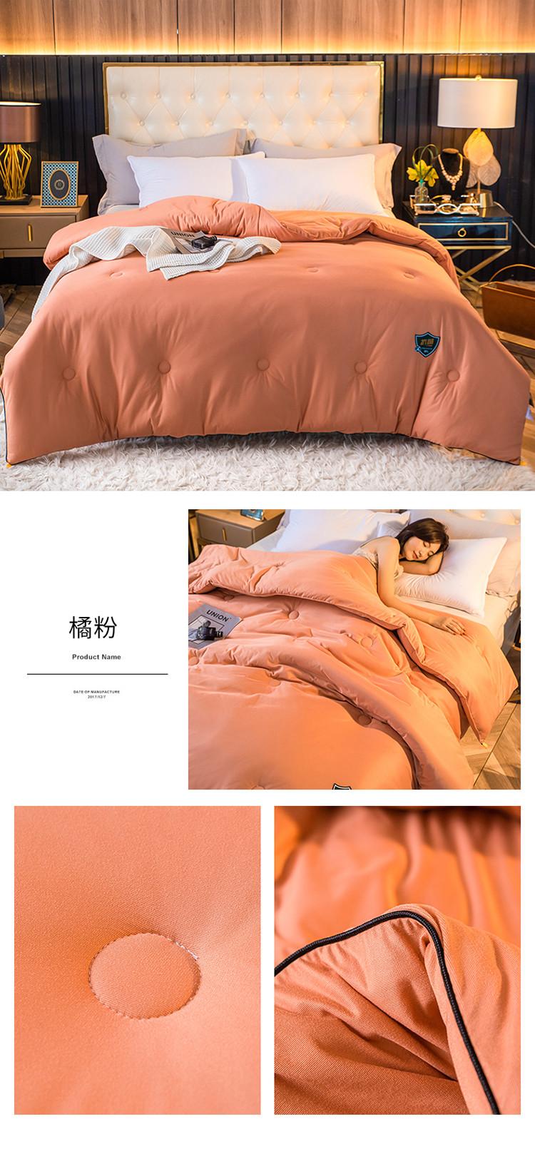橘粉.jpg