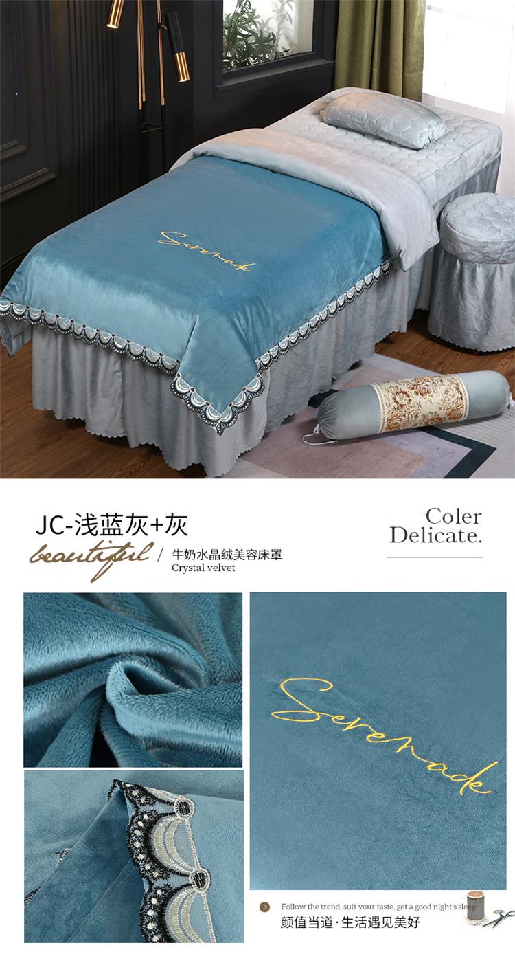 JC-浅蓝灰+灰.jpg