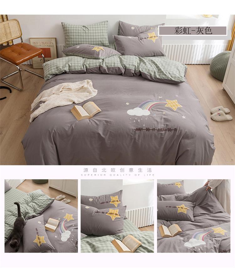 水洗棉跟图_04.jpg