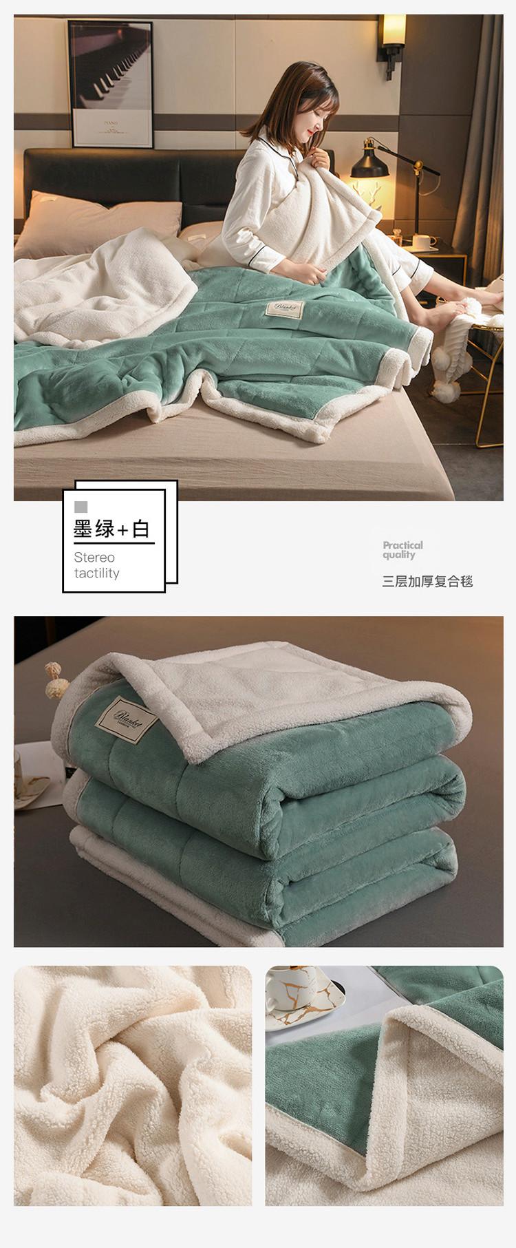 三层加厚墨绿+白.jpg