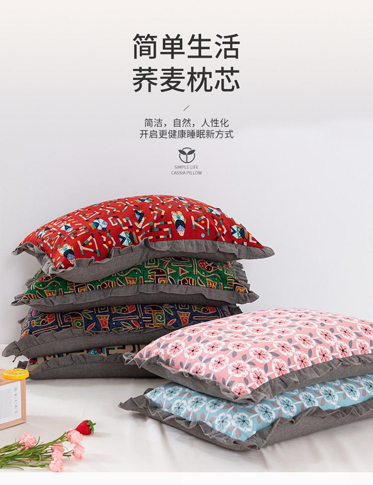 新款全棉老粗布花边荞麦枕方枕(35*55)(图1)