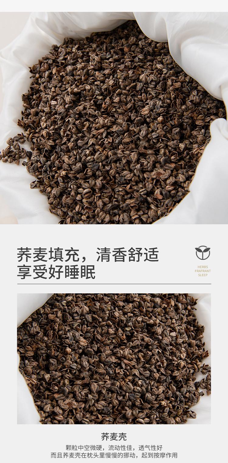 新款全棉老粗布花边荞麦枕方枕(35*55)(图4)