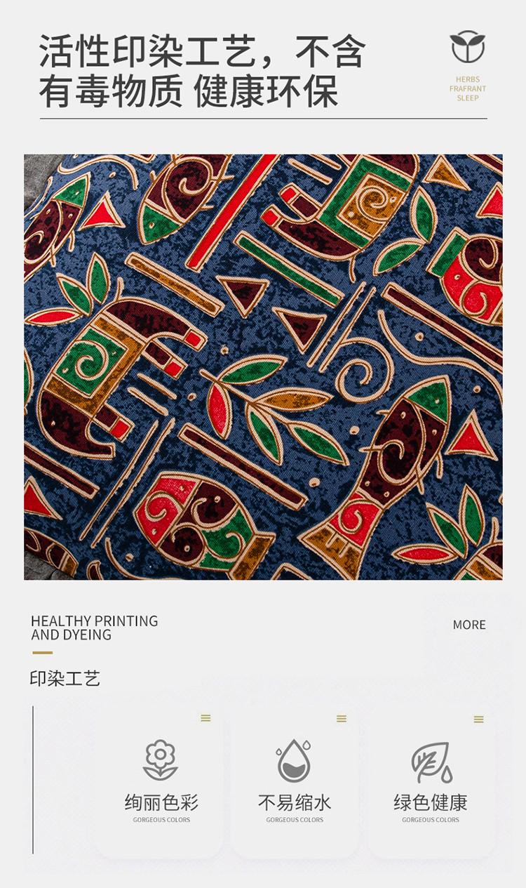 新款全棉老粗布花边荞麦枕方枕(35*55)(图8)