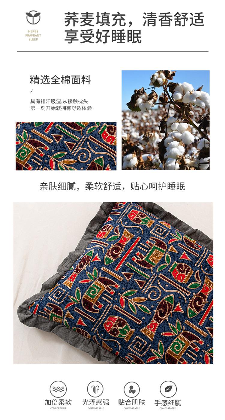 新款全棉老粗布花边荞麦枕方枕(35*55)(图6)