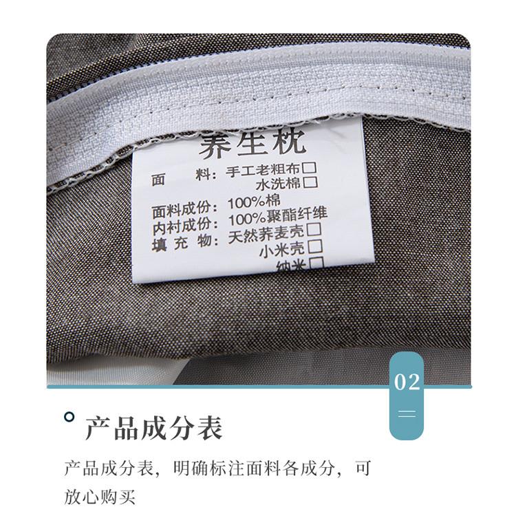 新款全棉老粗布花边荞麦枕方枕(35*55)(图12)