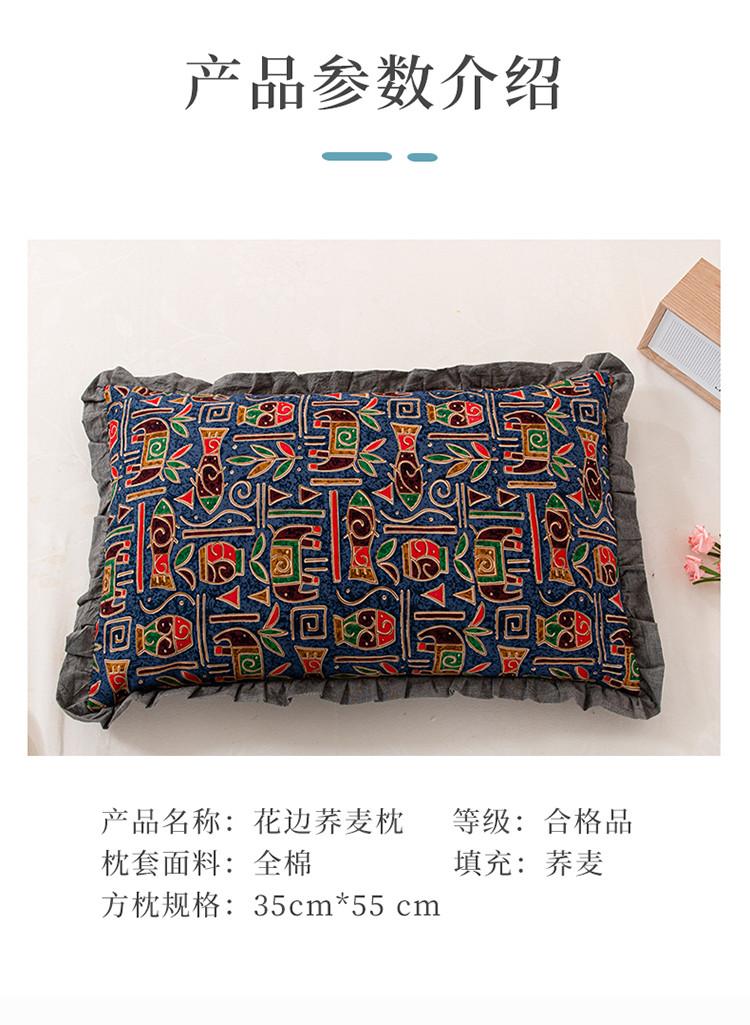 新款全棉老粗布花边荞麦枕方枕(35*55)(图15)