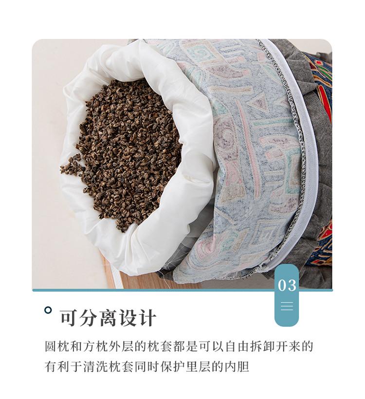 新款全棉老粗布花边荞麦枕方枕(35*55)(图13)