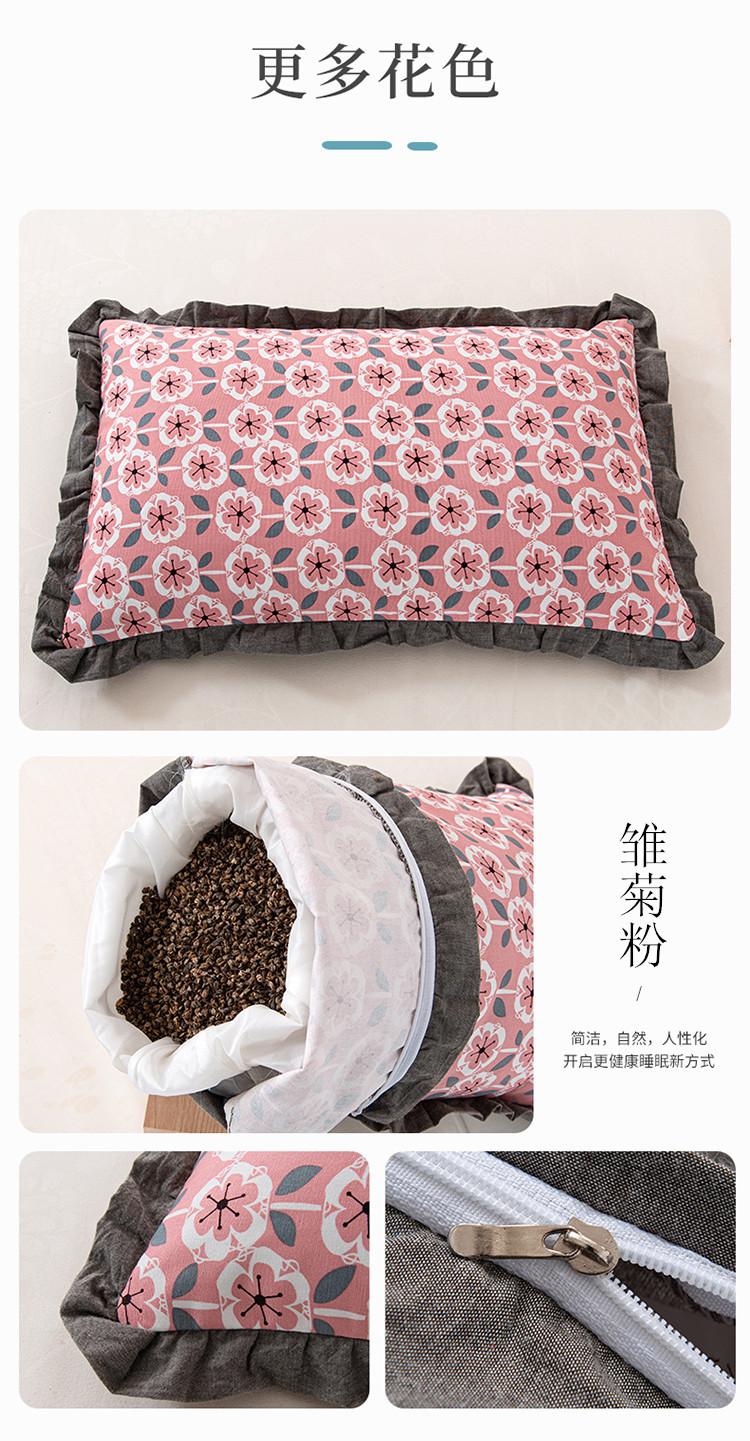 新款全棉老粗布花边荞麦枕方枕(35*55)(图16)