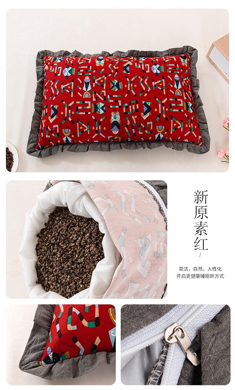 新款全棉老粗布花边荞麦枕方枕(35*55)(图20)