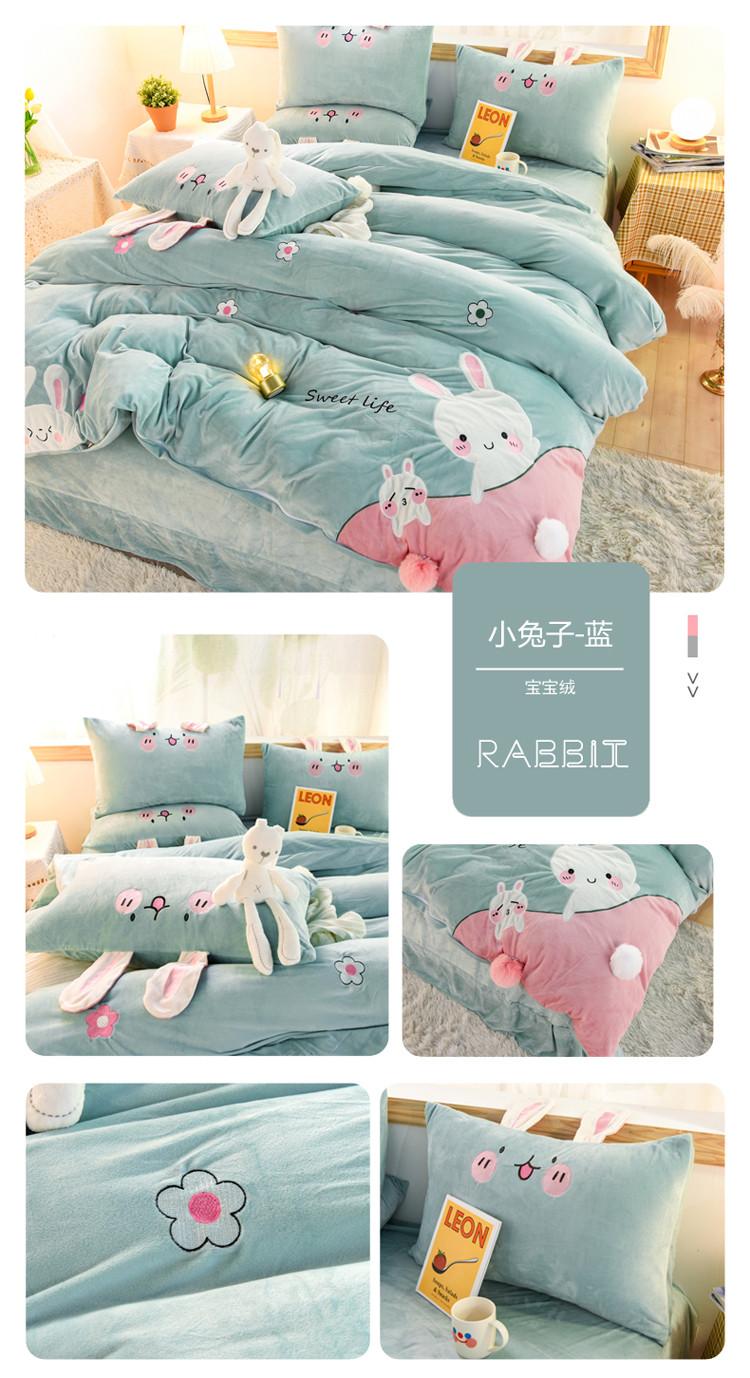 小兔子-蓝副本.jpg