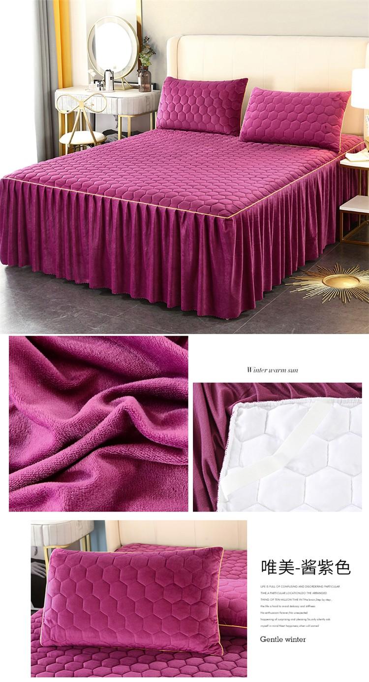 唯美-酱紫色.jpg