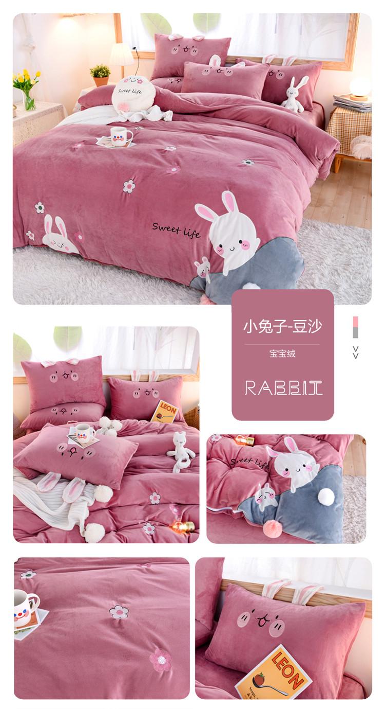 小兔子-豆沙副本.jpg