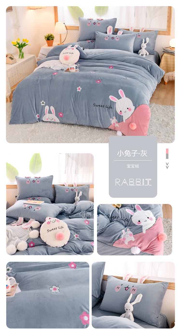 小兔子-灰副本.jpg