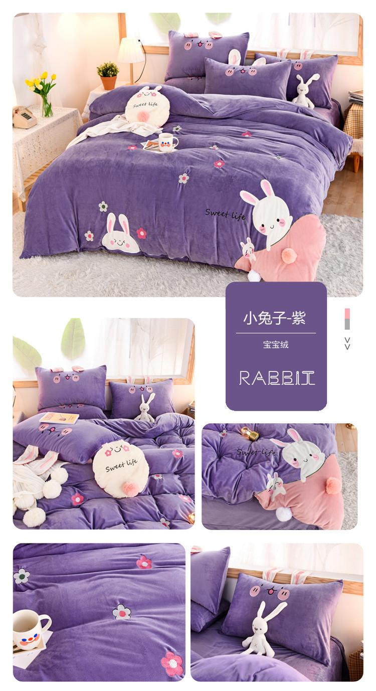 小兔子-紫副本.jpg