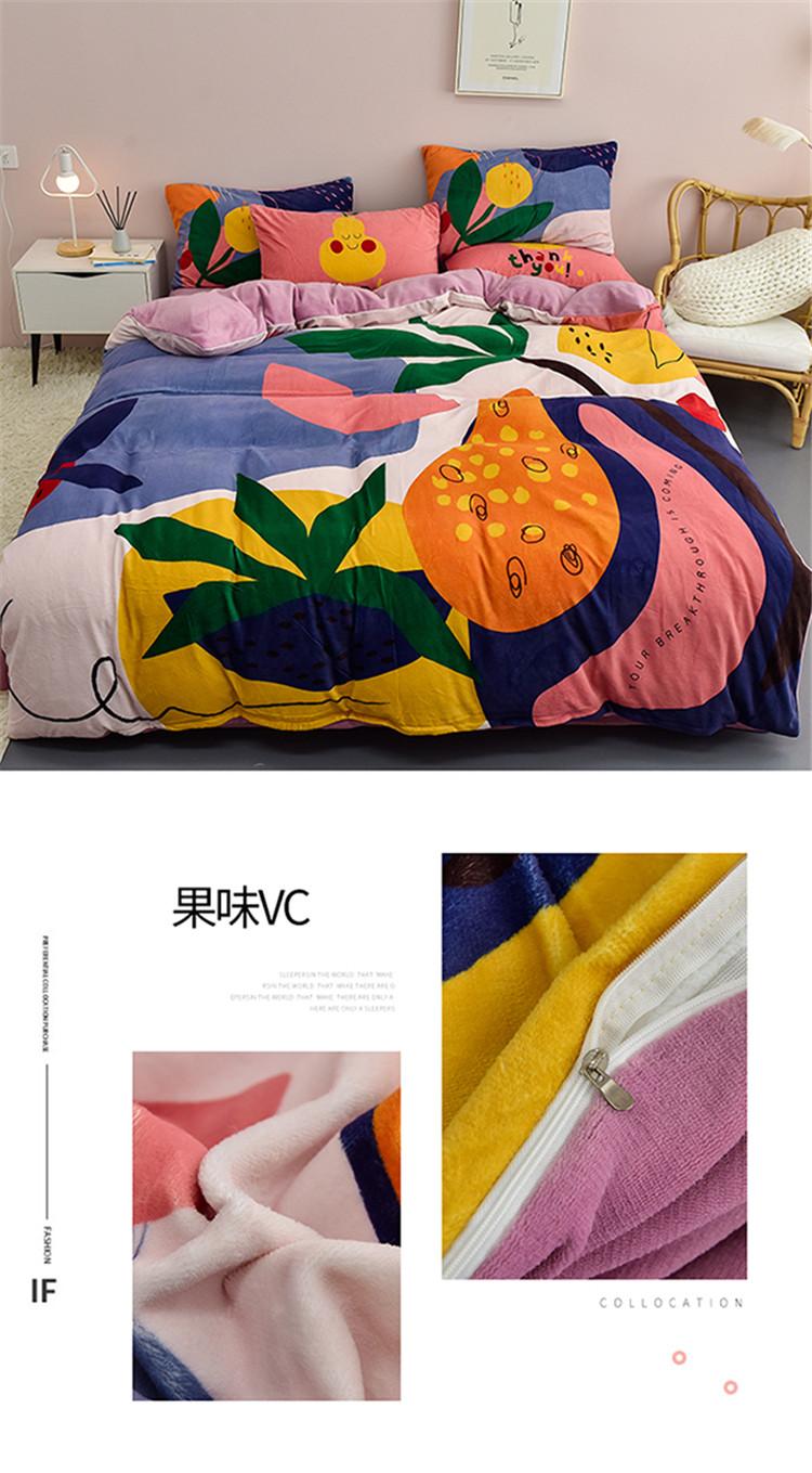 果味VC.jpg