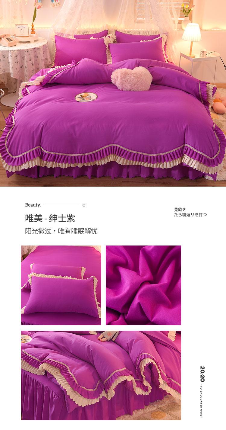 唯美---绅士紫.jpg
