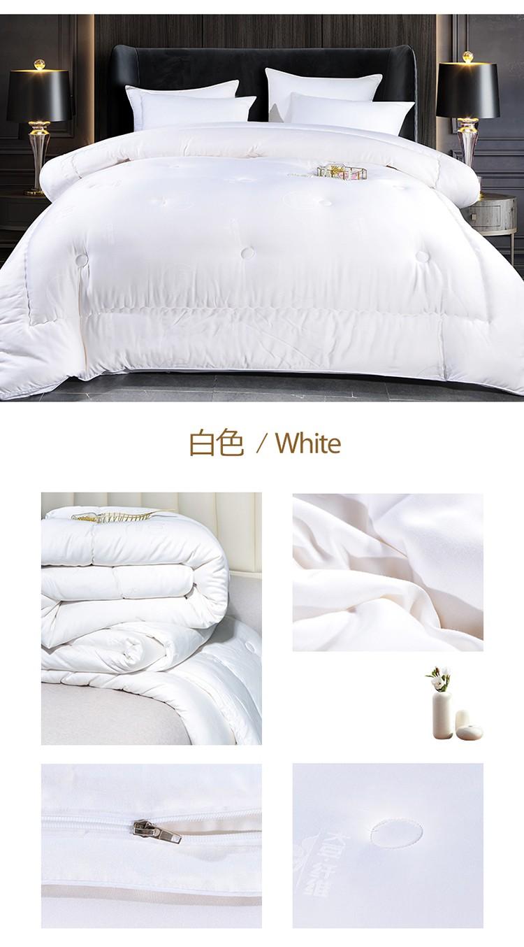 白色.jpg
