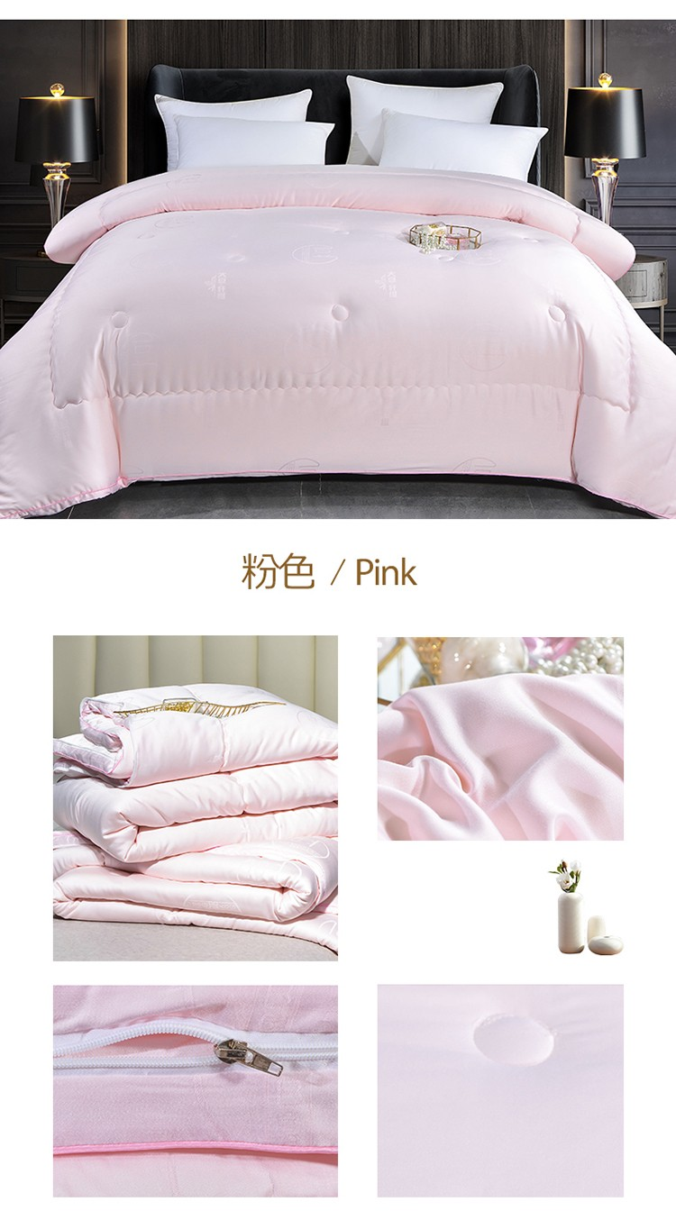 粉色.jpg