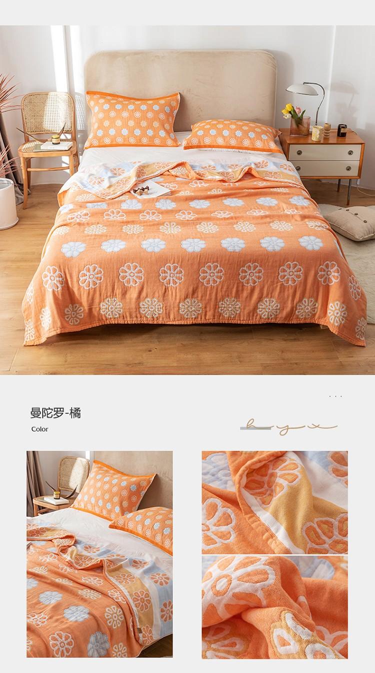 曼陀罗-橘.jpg