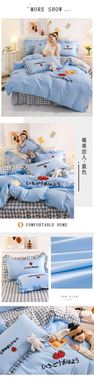 3莓果恋人-蓝色.jpg