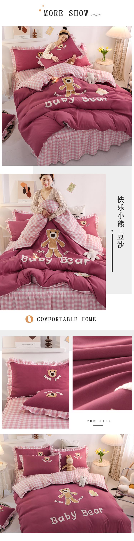6快乐小熊-豆沙.jpg