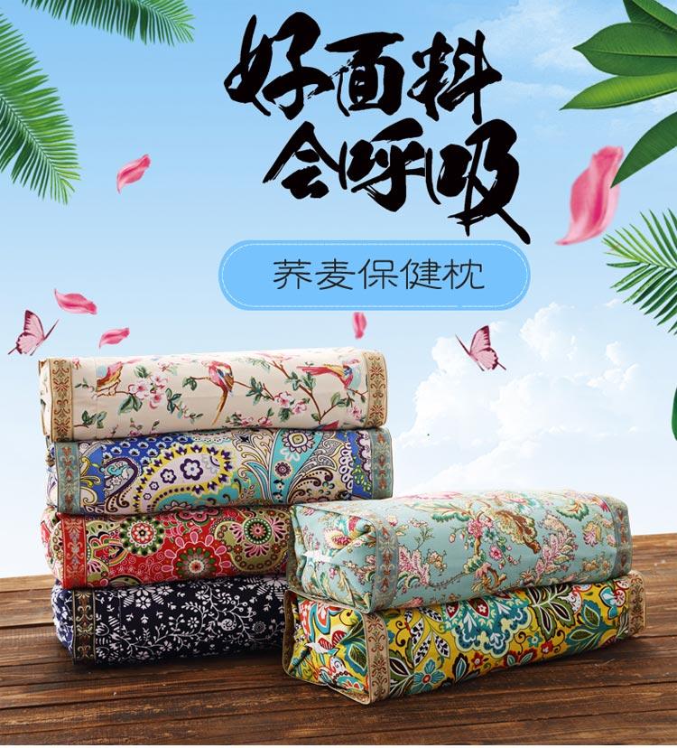明星家纺 2021新款复古全棉老粗布荞麦枕可调节成人枕芯