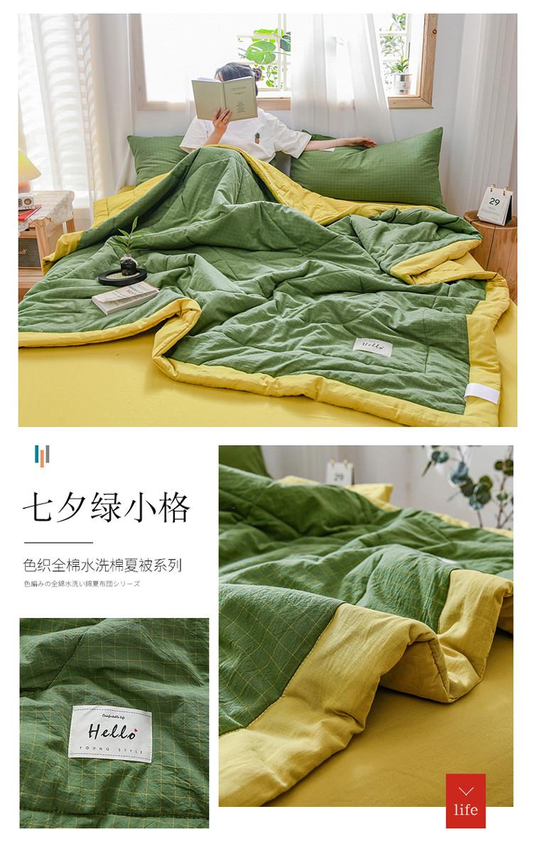 七夕绿小格750.jpg