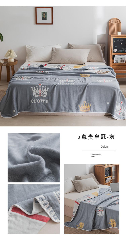 尊贵皇冠-灰.jpg