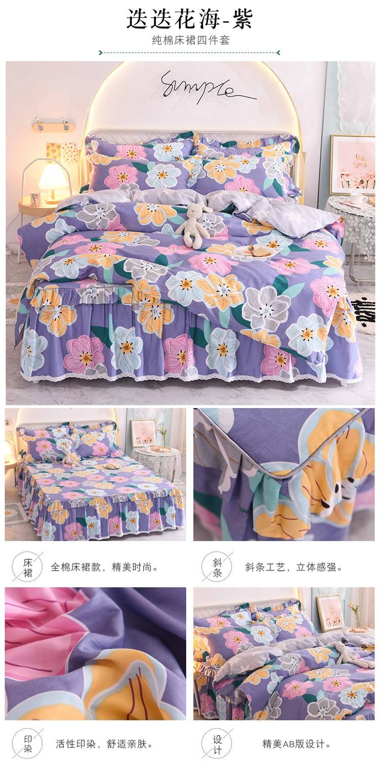 迭迭花海-紫.jpg