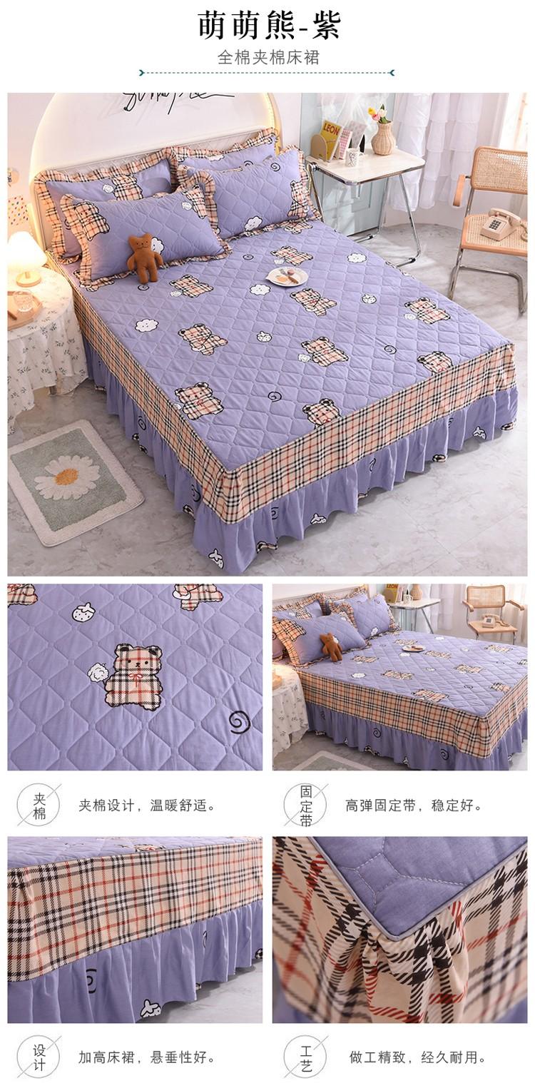 萌萌熊-紫.jpg