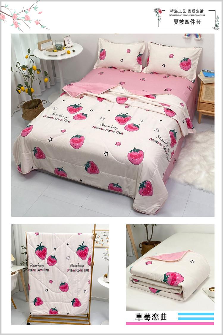 草莓恋曲.jpg