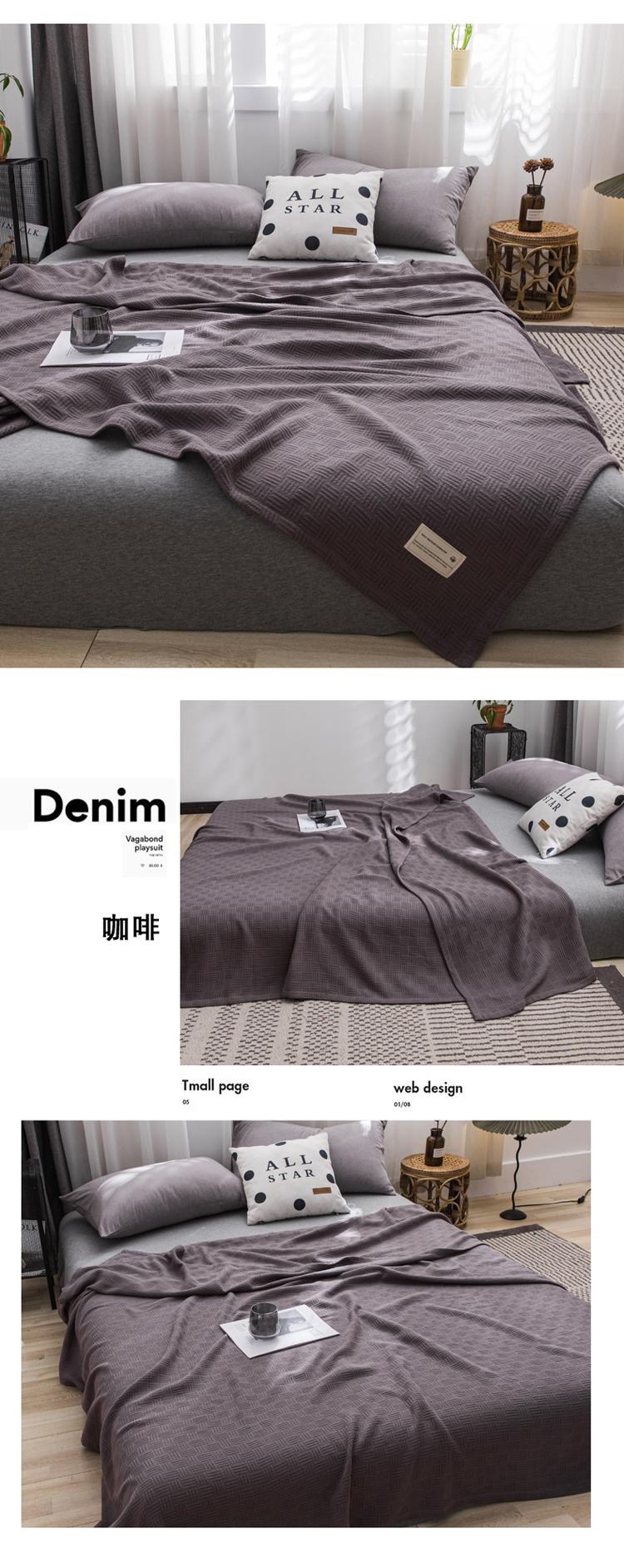 素色纯棉肌理线毯-咖啡.jpg