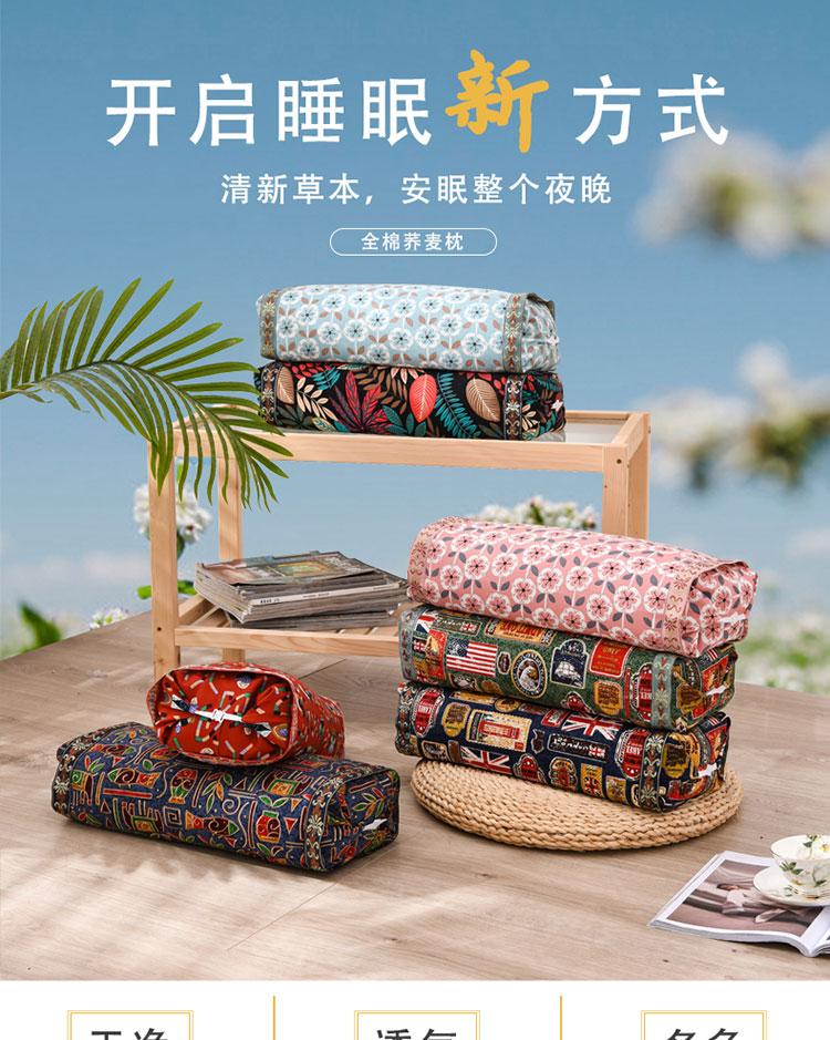 新款全棉老粗布全荞麦壳枕头可调节成人纯荞麦枕芯