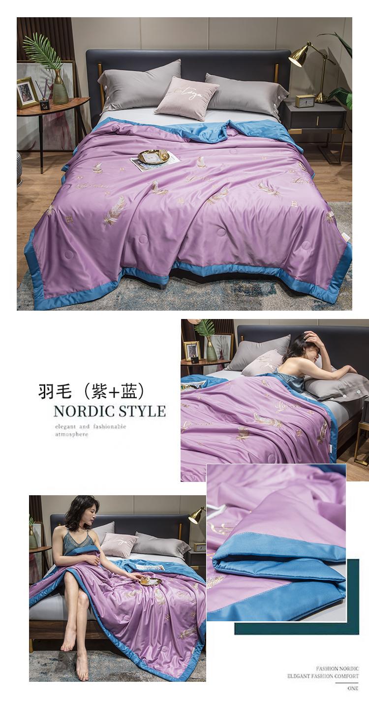 羽毛(紫+蓝).jpg