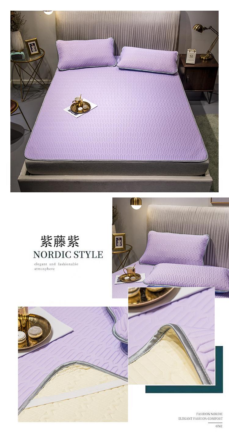 紫藤紫.jpg