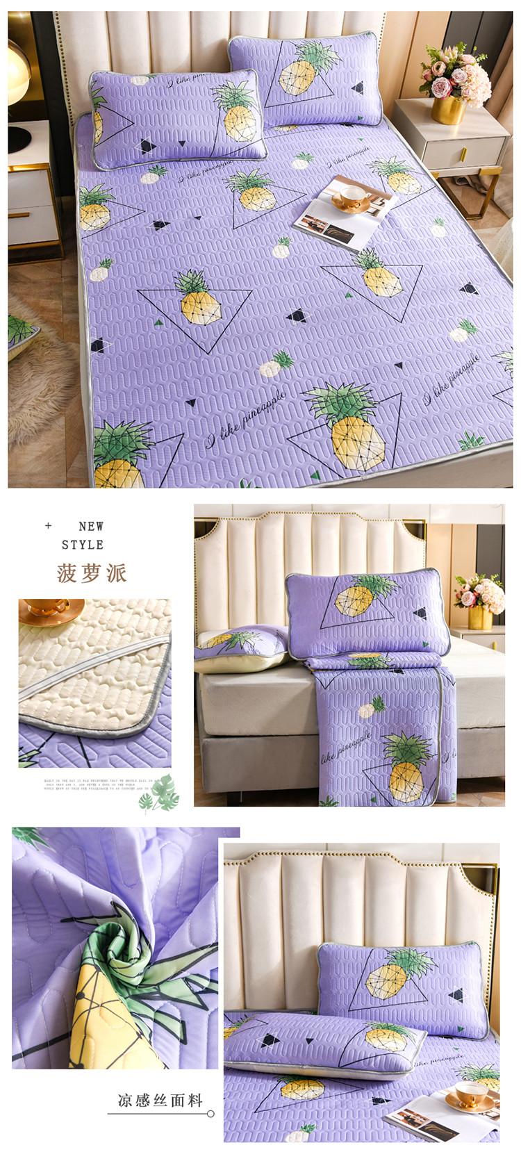 4菠萝派.jpg