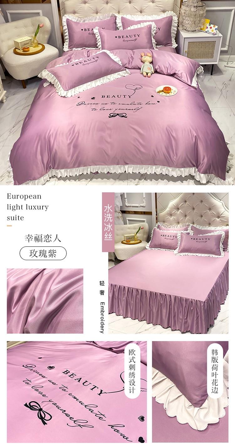 玫瑰紫.jpg