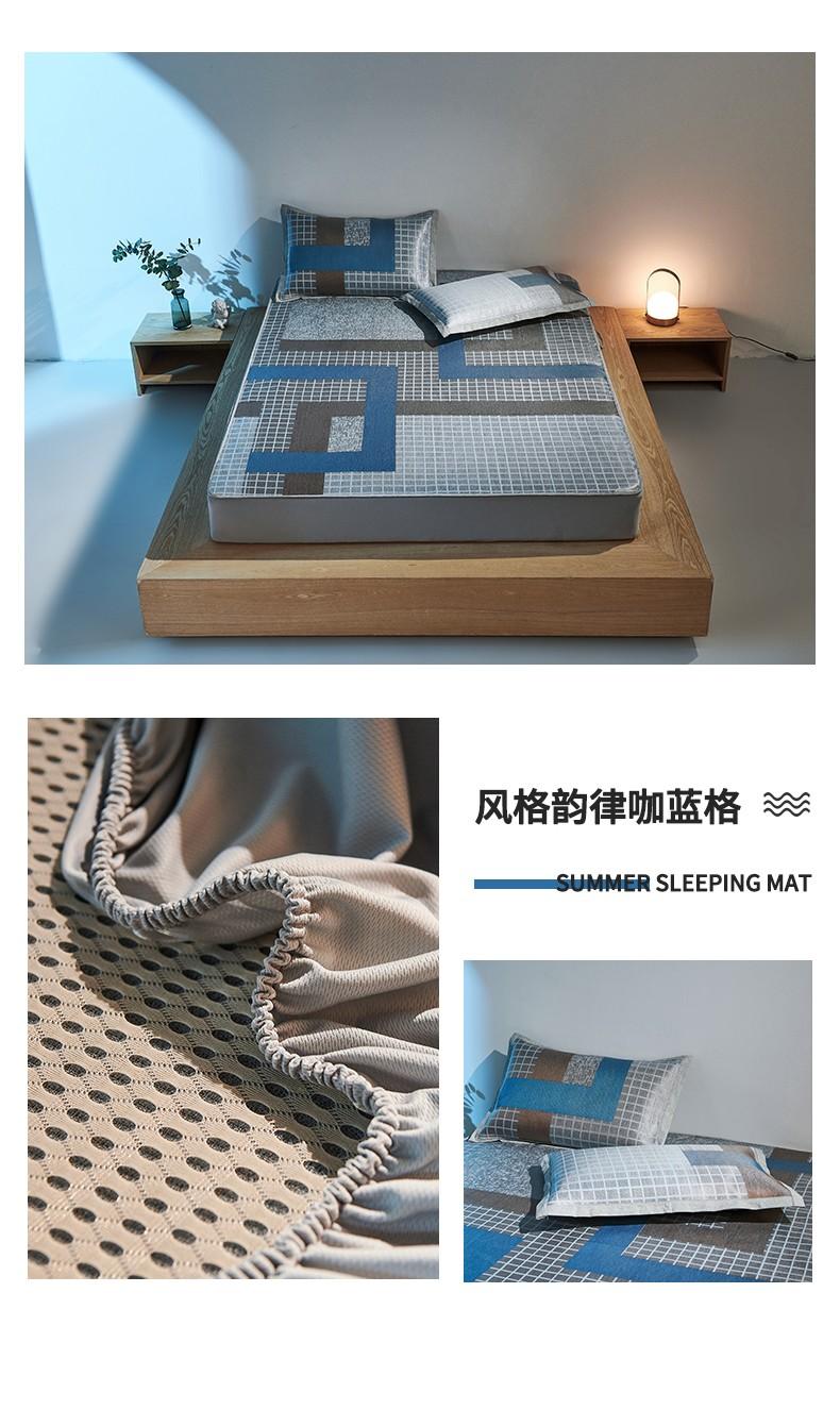 风格韵律-蓝咖格.jpg