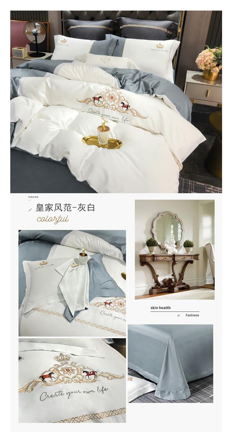 皇家风范-灰白副本.jpg