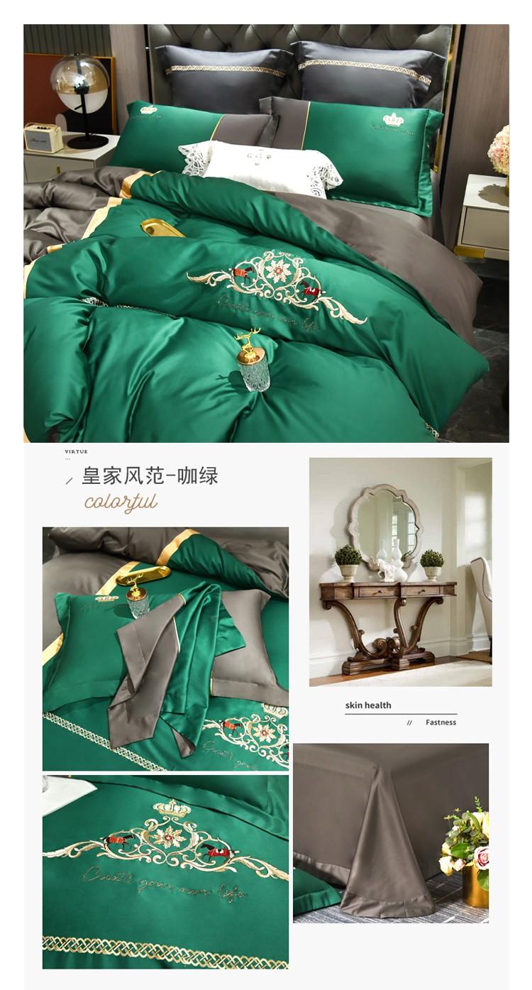 皇家风范-咖绿副本.jpg